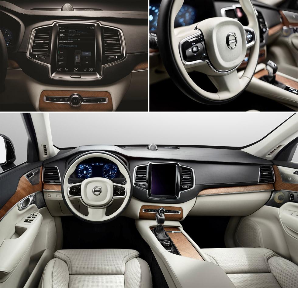 xc90-interior-1.jpg