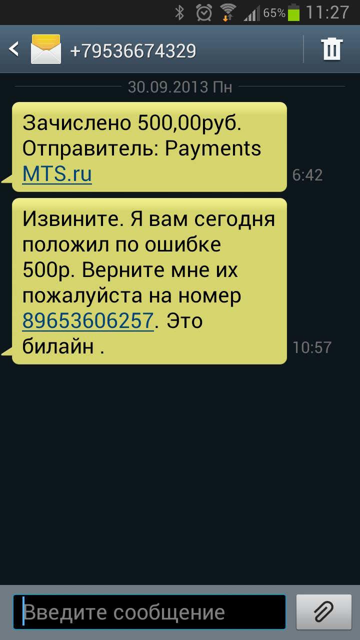 attachment.php?attachmentid=3839&stc=1&d=1380526617