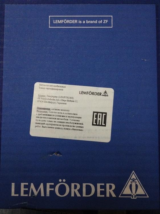 Lemforder 35543 01 (009) 1.jpg