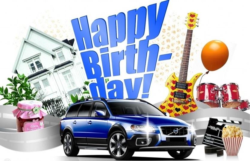 Поздравления с днем рождения мужчине машина