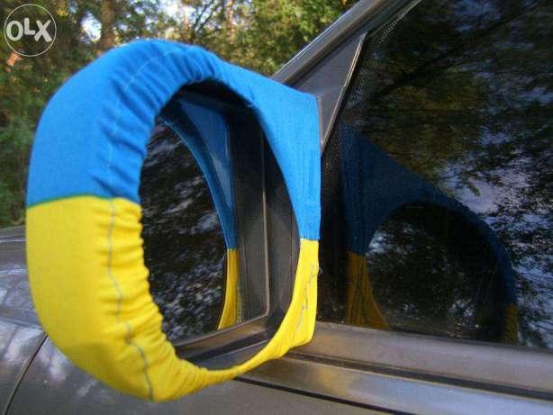 192776631_4_644x461_chehly-na-zerkala-avto-ushki-flag-ukrainy-transport.jpg