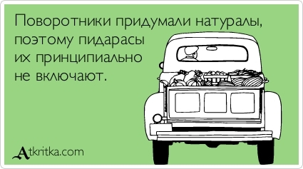 atkritka_1404157621_777.jpg
