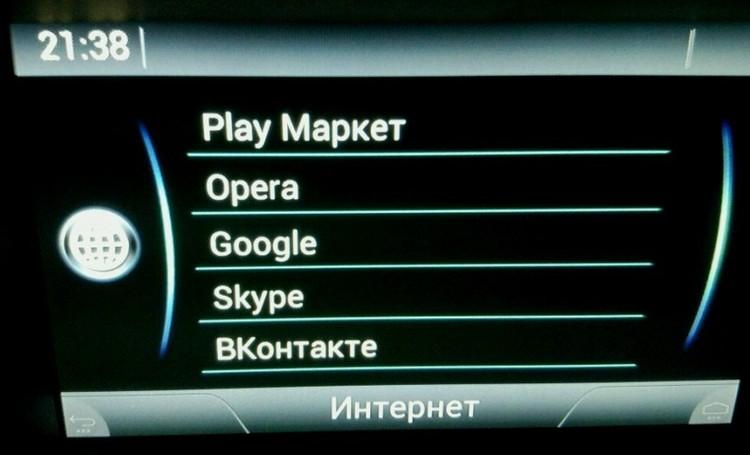 Монитор4.jpg