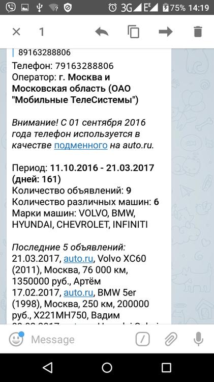 58e776a4f16bd_Screenshot_2017-04-07-14-19-341.thumb.png.fa3d83bac3c26fc0bff4ccf21700aa69.png