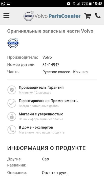 Screenshot_20170408-184805.png