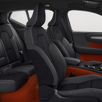 213048_New_Volvo_XC40_interior.jpg