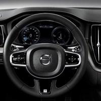 205042_The_new_Volvo_XC60.jpg
