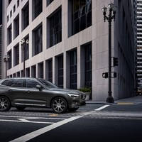 208065_The_new_Volvo_XC60.jpg