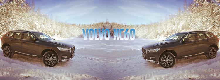 VOLVO_XC60.thumb.jpg.6a96d63c9f5cef1829297ed76985e6ed.jpg