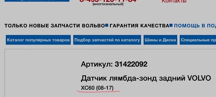 84EA778A-10B5-4165-93E8-2948DF722354.thumb.jpeg.407c1c2f79cb6ada7e2721fc961e22e2.jpeg