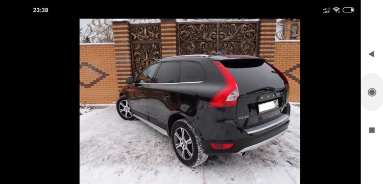 Screenshot_2018-12-10-23-38-05-358_ru.auto.ara.png