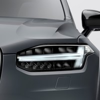 248309_The_refreshed_Volvo_XC90_R-Design_T8_Twin_Engine_in_Thunder_Grey.jpg