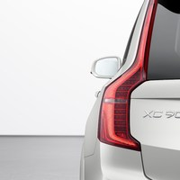 248314_The_refreshed_Volvo_XC90_Inscription_T8_Twin_Engine_in_Birch_Light.jpg