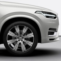 248315_The_refreshed_Volvo_XC90_Inscription_T8_Twin_Engine_in_Birch_Light.jpg