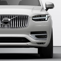 248317_The_refreshed_Volvo_XC90_Inscription_T8_Twin_Engine_in_Birch_Light.jpg