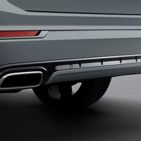 248322_The_refreshed_Volvo_XC90_R-Design_T8_Twin_Engine_in_Thunder_Grey.jpg