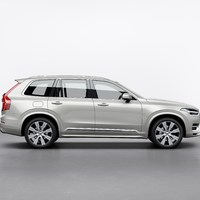 248337_Refreshed_Volvo_XC90_Inscription_T8_Twin_Engine_in_Birch_Light_Metallic.jpg