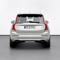 248339_Refreshed_Volvo_XC90_Inscription_T8_Twin_Engine_in_Birch_Light_Metallic.jpg