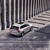 248342_Refreshed_Volvo_XC90_Inscription_T8_Twin_Engine_in_Birch_Light_Metallic.jpg