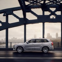 248344_Refreshed_Volvo_XC90_Inscription_T8_Twin_Engine_in_Birch_Light_Metallic.jpg