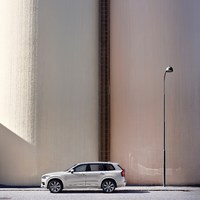 248345_Refreshed_Volvo_XC90_Inscription_T8_Twin_Engine_in_Birch_Light_Metallic.jpg