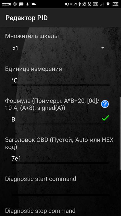 Screenshot_2019-03-28-22-28-50-083_org.prowl.torque.thumb.png.8d31c5cd8730259d152226ae77ca8b06.png