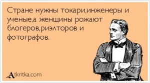 atkritka_1558033704_144_m.jpg
