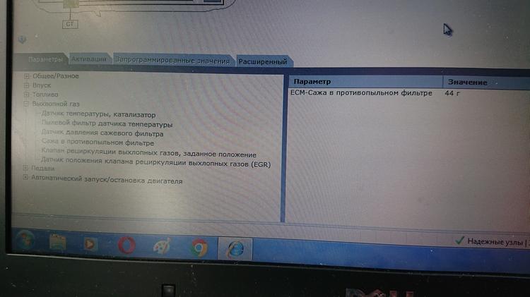 DSC_0033_(5).JPG