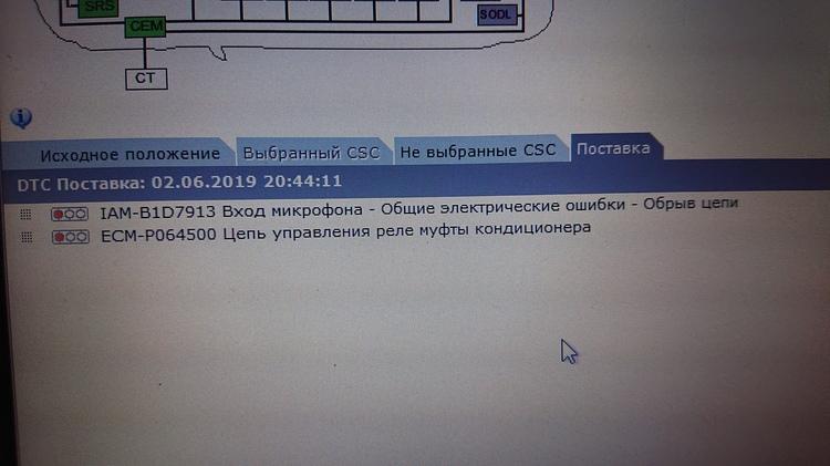 DSC_0044_(2).JPG