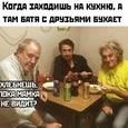 Димас-Миасс