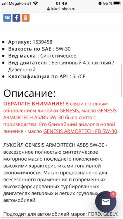 4FE64AB4-AAFD-4514-BF31-9B448D414496.png