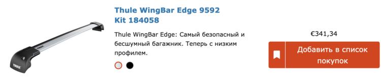 5ef8e5a5d26d7_ScreenshotatJun2821-45-22.thumb.png.8b024bef7460ec5fca60fcd6c65618e6.png