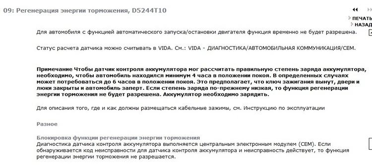 60411f7514358_.thumb.jpg.bce31389f79189ab1f1557975c015e9b.jpg